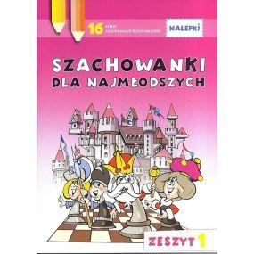 """Kolorowanki """"Szachowanki dla najmłodszych"""" Zeszyt 1  (K-5602/1)"""
