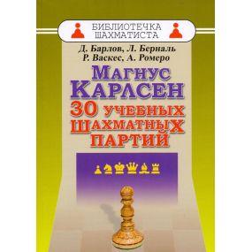 """D. Barlov - """"Magnus Carlsen. 30 szkoleniowych partii szachowych (K-5651)"""