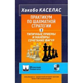 Praktykum po szachowej...