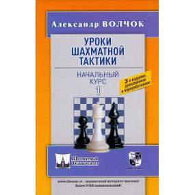 Lekcje szachowej taktyki....