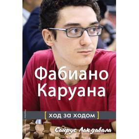 Fabiano Karuana: Krok po kroku
