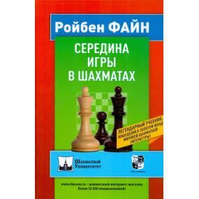 Gra środkowa w szachach -...
