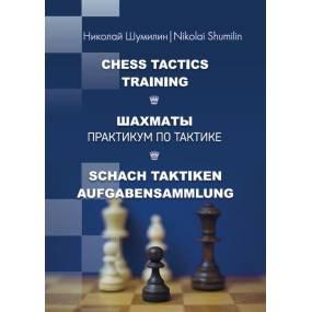 Warsztaty szachowej taktyki...