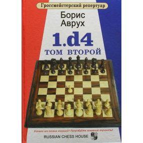"B.Avrukh "" 1. d4 ""  t.2 ( K-5064/2/r )"