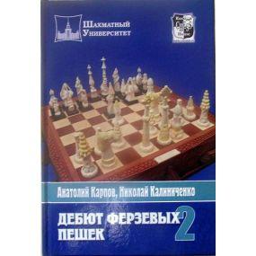 "A.Karpow, N.Kaliniczenko ""Debiut pionem hetmańskim"" t.2 (K-935/2)"