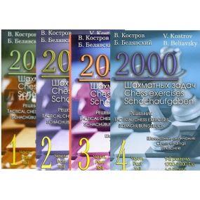 2000 zadań szachowych dla 1-2 kategorii komplet I-IV (K-107/kpl)