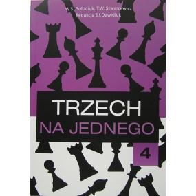 """"""" Tajemnice pionków cz.4"""" Gołodiuk W.S., T.W.Szwarcewicz, redakcja S.Dawidiuk ( K-3482/4)"""