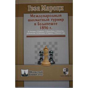 """G.Maroczy """" Międzynarodowy Szachowy turniej Budapeszt 1896 r. """" ( K-3362/b )"""