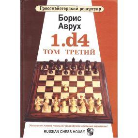 "B.Avrukh "" 1. d4 "" t.3 ( K-5064/3/r )"