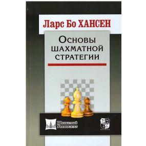 """L.B.Hansen """" Podstawy strategii szachowej """" ( K-766/ps)"""