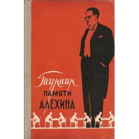 """V.N. Panov """"Turnir pamjati Alechina"""""""