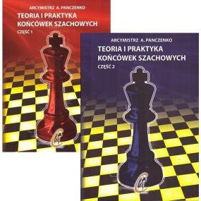 """gm A. Panczenko """"Teoria i praktyka końcówek szachowych"""" Komplet cz. I + cz.II ( K-1/kpl)"""