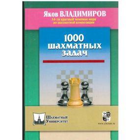 """J.Władimirow """" 1000 zadań szachowych """" ( K-3404/z )"""