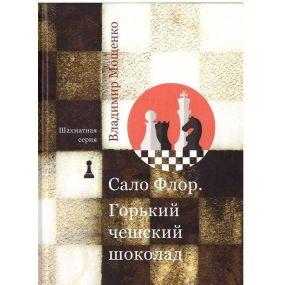 "Wł.Moszczenko ""Salo Flor. ""Gorzka czeska czekolada"" (K-4126/gcc)"