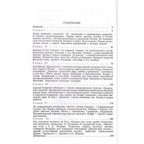 """Jakow Nejsztadt """" Szachy przed Steinitzem"""" ( K-5076 )"""