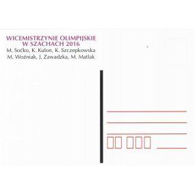 Kartka pocztowa Wicemistrzynie Olimpijskie Baku2016 (A-69)