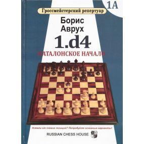Arcymistrzowski repertuar 1A - 1.d4 Katalońska. Borys Awruch   (K-5195/1A)
