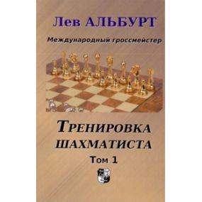 Lew Alburt - Trening szachisty. T.1 - Jak znajdować taktykę i liczyc długie warianty ( K-5220/1 )