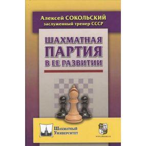 Rozwinięcie partii szachowych - Aleksiej Sokolski (K-5368)